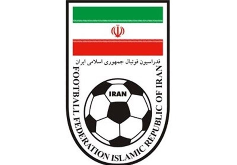 فدراسیون فوتبال: اولتیماتومی برای تغییر سرپرست باشگاه پرسپولیس نداده ایم