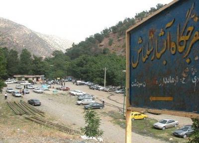 سال جاری 50 اثر تاریخی آذربایجان غربی ثبت ملی می گردد