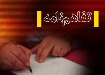 امضای تفاهم نامه همکاری دفتر طب ایرانی وزارت بهداشت با سازمان تعزیرات حکومتی