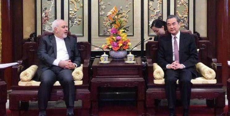 رایزنی ظریف و همتای چینی در راستای توسعه و تعمیق روابط دوجانبه