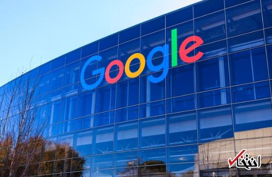 اعتراضهای سریالی کارمندان غول فناوری جواب داد؟ ، گوگل عقب نشینی کرد ، تکنولوژی تشخیص چهره فروخته نمی گردد
