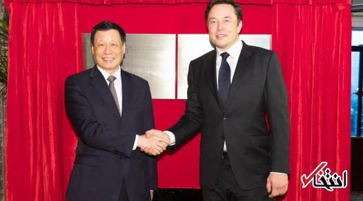 سرمایه گذاری خیره کننده تسلا در چین ، وام 2 میلیارد دلاری ایلان ماسک برای شانگهای