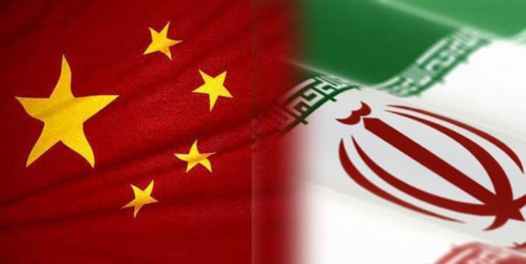 چین: با تحریم های آمریکا علیه ایران مخالفیم