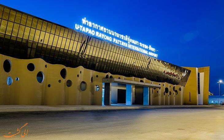معرفی فرودگاه بین المللی پاتایا در تایلند