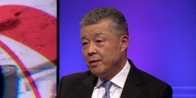 شرح سفیر چین در بریتانیا درباره اختلافات دو کشور
