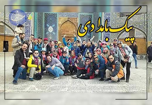 استان های مختلف ایران، خانه جدید چینی ها!
