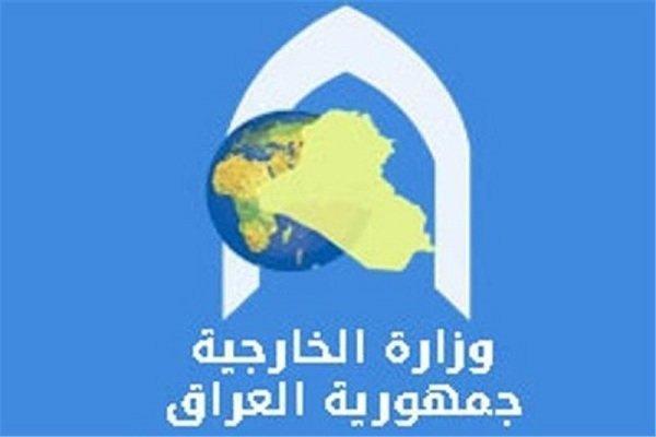 وزارت خارجه عراق به تنش میان کانادا و عربستان وانکنش نشان داد
