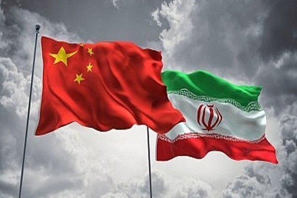 جدیدترین اتفاقات مهم در مبادلات میان چین و ایران