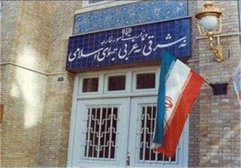 انتصاب سفیر جدید جمهوری اسلامی ایران در ویتنام