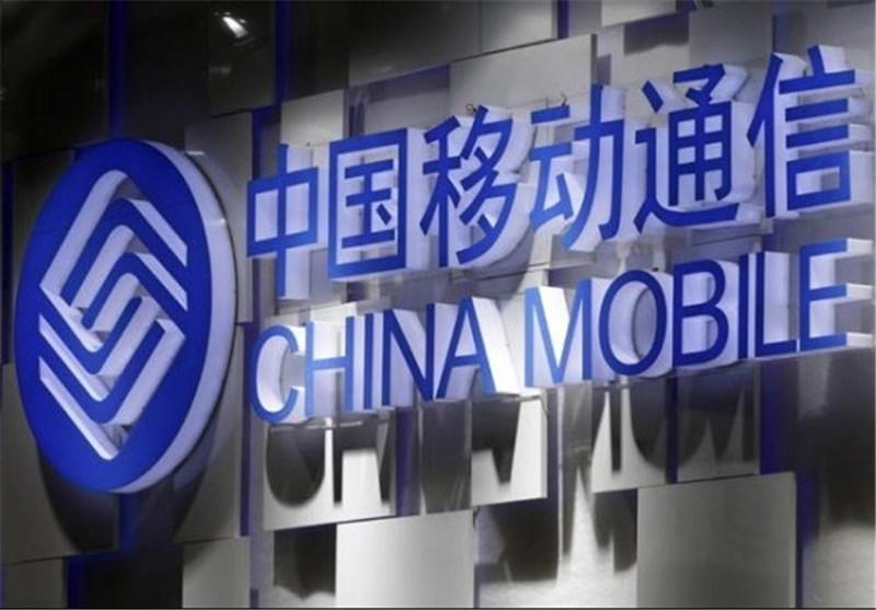 رویداد ملی چین در حوزه ارتباطات رقم می خورد