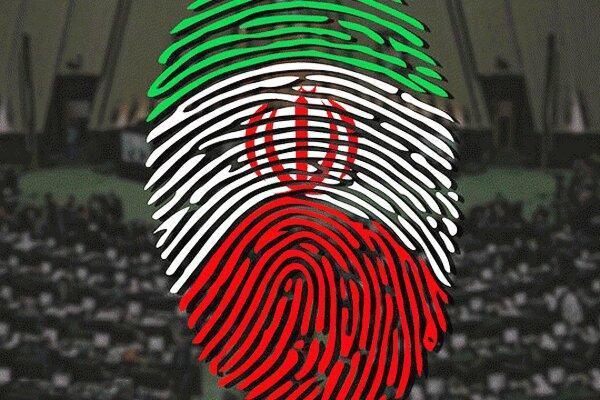 رتبه بندی 16هزار نامزد انتخابات مجلس به تفکیک استان ، هر کرسی 55 نامزد
