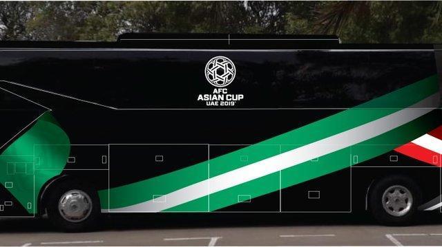 شعار تیم ملی در جام ملت های آسیا معین شد