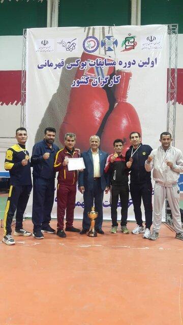 قهرمانی خوزستان در مسابقات بوکس کارگری کشور