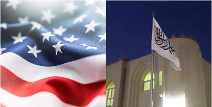 مقام آمریکایی: با طالبان بر سر آتش بس به توافق رسیدیم