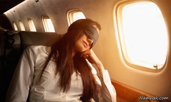 نکاتی برای داشتن خواب بهتر و آسوده در هواپیما