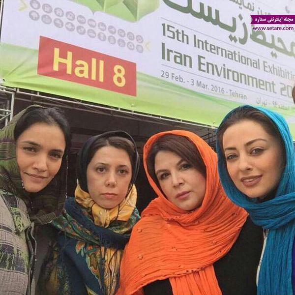 شهره سلطانی در کنار جمعی از بازیگران در نمایشگاه محیط زیست