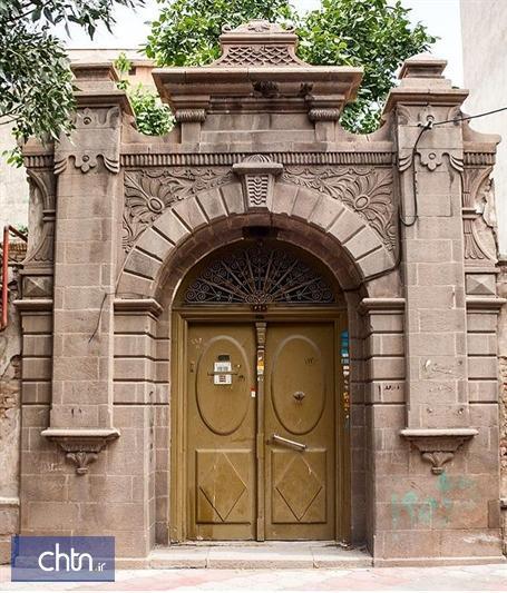 ابلاغ ثبت خانه ارفع الملک جلیلی تبریز در فهرست آثار ملی