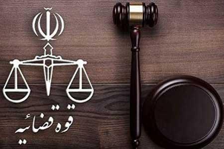 جزییات احکام قطعی 34 محکوم اقتصادی