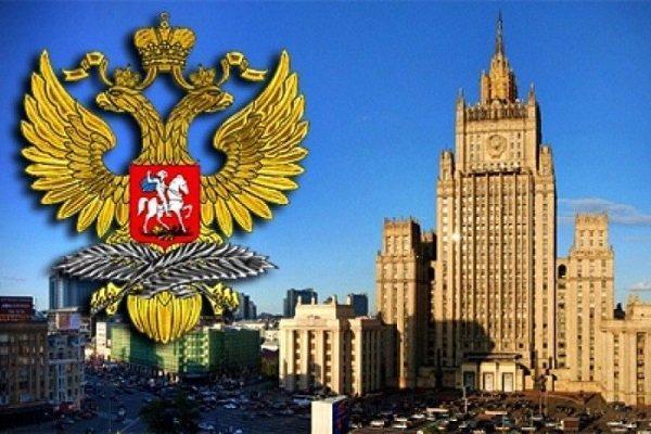 روسیه سفیر نروژ در مسکو را احضار کرد