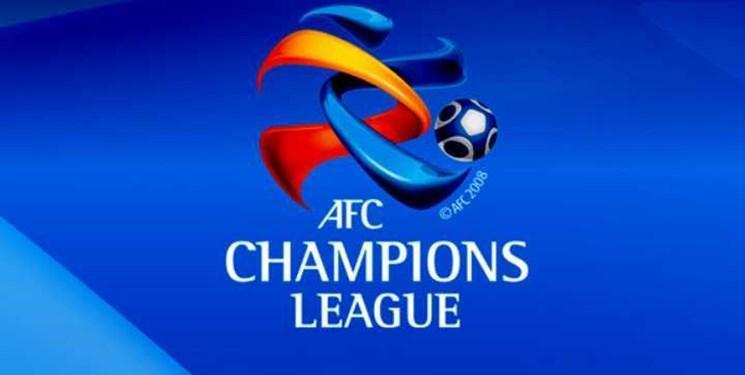 سهمیه ایران در لیگ قهرمانان آسیا کم می شود؟