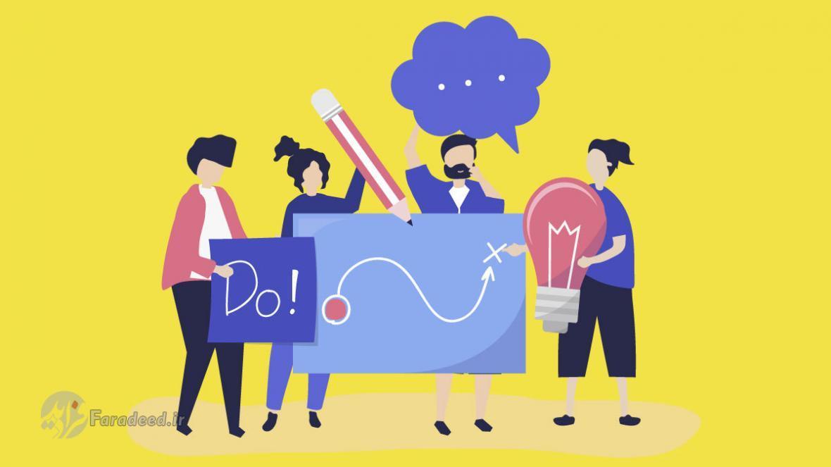 5 راه چاره علمی برای تقویت انگیزه در کار و زندگی