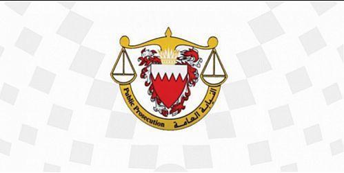 دادگاه کیفری بحرین بانک مرکزی و دو بانک دیگر ایران را محکوم کرد