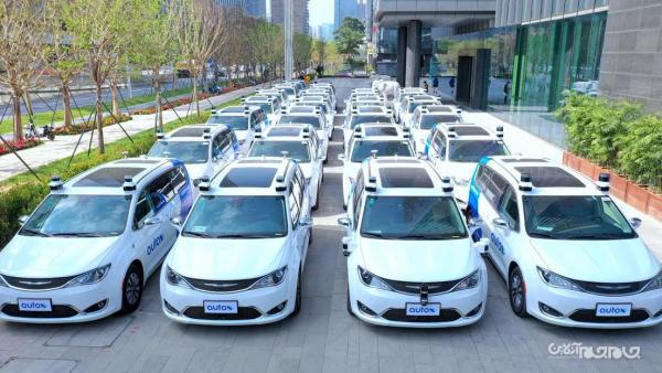آغاز فعالیت آزمایشی تاکسی های خودران در چین