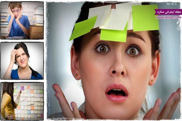 برای تقویت حافظه چه بخوریم؟