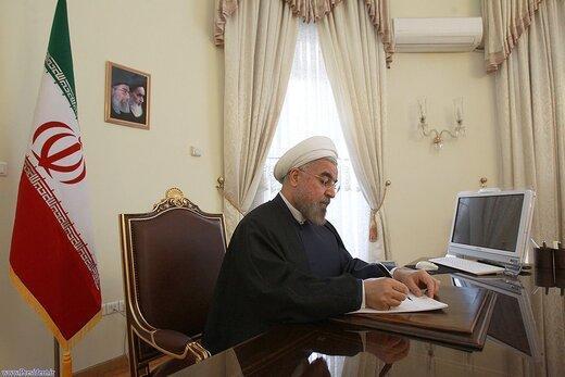 روحانی سه مصوبه جدید شورای عالی اداری را ابلاغ کرد