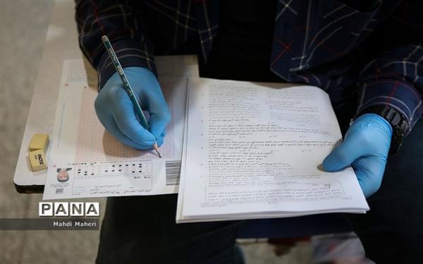 ویرایش اطلاعات آزمون های وزارت بهداشت امکان پذیر شد