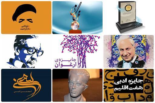 مشکل اصلی جوایز ادبی، منابع اقتصادی نیست، جوایز ادبی خصوصی گرفتار آفت زودمرگی