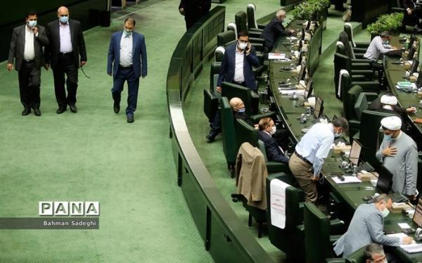 موافقت نمایندگان با تحقیق و تفحص از استانداری کرمانشاه