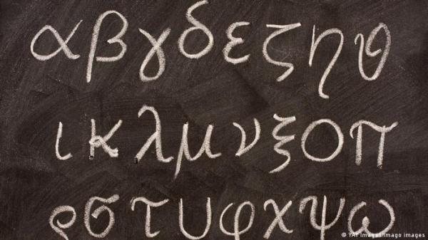 الفبای یونانی در خدمت گونه های کرونا