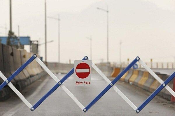 تهران و 91 شهرستان دیگر قرمز شدند
