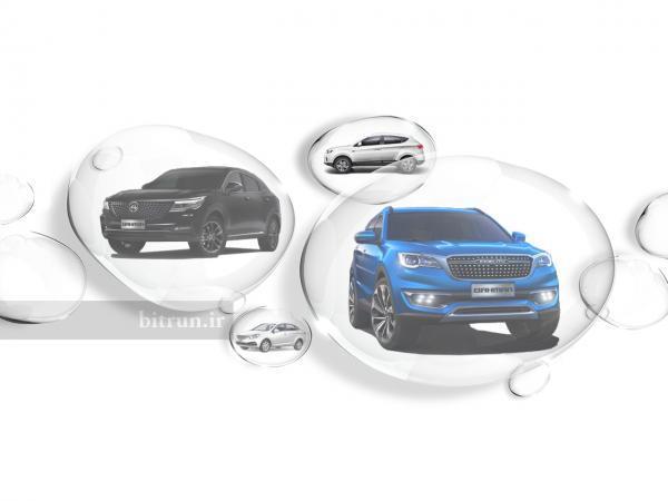 گروه بهمن و کرمان موتور صدرنشین حباب قیمتی بازار ، کدام خودروهای چینی گران شدند؟