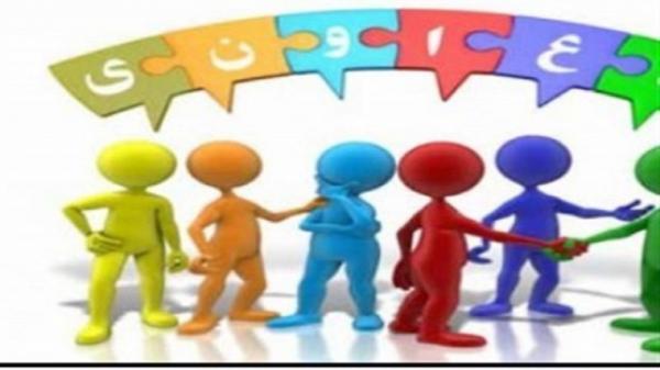 حمایت از ایده های اقتصادی و فناورانه تعاونی ها در سمنان