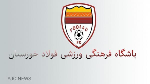 فولاد خوزستان و فصلی عجیب ، قهرمان جام حذفی متفاوت تر از همواره